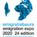 emigration expo 2020